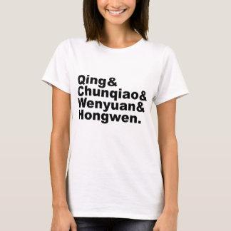 Qing Chunqiao Wenyuan Hongwen Gruppe von China T-Shirt