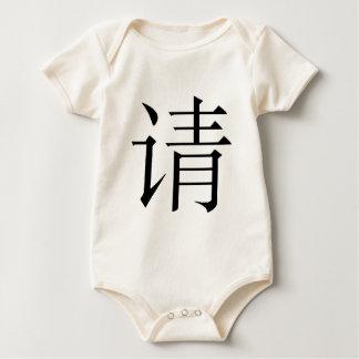 Qing, das qìng, qing, qíng - fragen Sie, Antrag Baby Strampler
