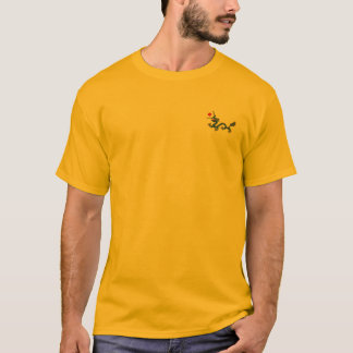 Qing Dynastie-Fahnen-Shirt T-Shirt