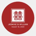 Quadratisches Logo-Doppelt-Glück-chinesische Runder Sticker