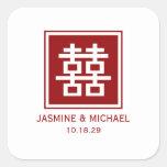 Quadratisches Logo-Doppelt-Glück-chinesische Hochz Quadrataufkleber