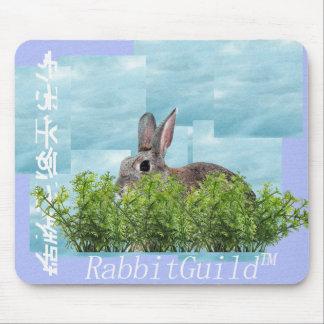 RabbitGuild Rabbitwave Mausunterlage Mousepad