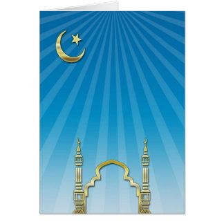 Ramadan-Grüße Grußkarte