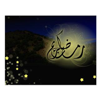 Ramadan kareem fastender Berg islamischen Grußes Postkarte