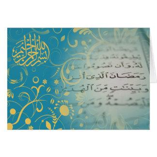 Ramadan kareem islamisches Gruß Quran koran Karte