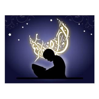 Ramadan kareem Kinderlesequranislam Postkarte