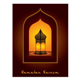 Ramadan Kareem Postkarte