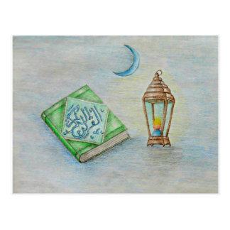 Ramadan Karim Postkarte