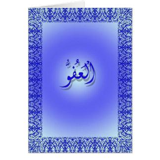 Ramadan Karte