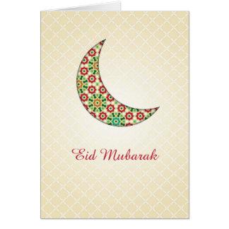 Ramadan-Karte/Eid Mubarak Karte
