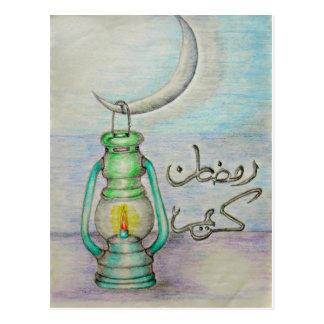 Ramadan-Laterne Postkarte