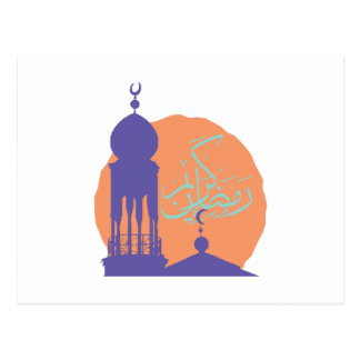 Ramadan Postkarte