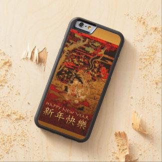 Rammen Sie Holz-Kasten Gruß des Bumper iPhone 6 Hülle Ahorn