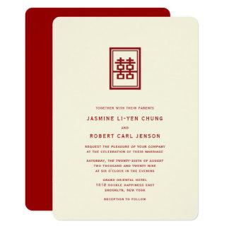 Rechteck-doppeltes Glück-chinesische Hochzeit Karte
