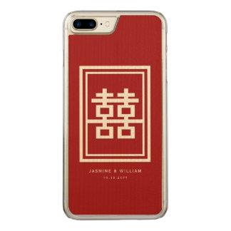 Rechteck-doppeltes Glück-rote chinesische Hochzeit Carved iPhone 8 Plus/7 Plus Hülle