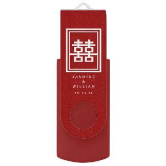 Rechteck-doppeltes Glück-rote chinesische Hochzeit USB Stick