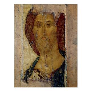 Redeemer, 1420 postkarte