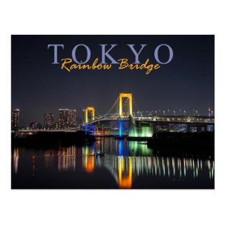 Regenbogen-Brücke, Tokyo, Japan Postkarte