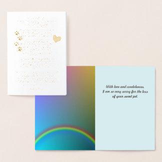 Regenbogen-Brücken-Haustier-Beileid Folienkarte