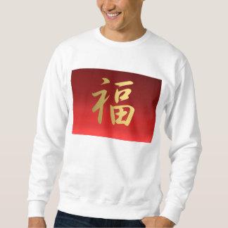 Reichtums-chinesisches Kalligraphie-Symbol im Rot Sweatshirt