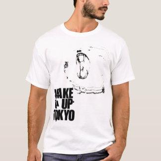 Reihe - Königreich T-Shirt