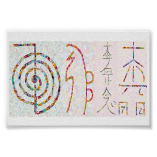 REIKI, das Chokuray ShayHayKi Abstands-Heiler Poster