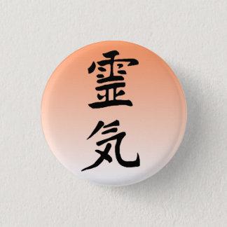 Reiki Sun Knopf Runder Button 3,2 Cm