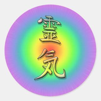 reiki symbol chakra 1 runder aufkleber
