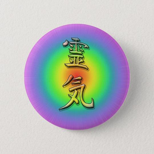 reiki symbol chakra 1 runder button 5,7 cm