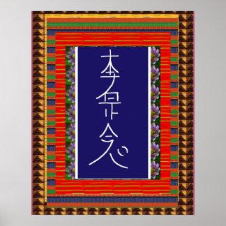 REIKI Symbol heilende KUNST Yoga:  cadeau gießen Poster