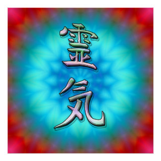 Reiki Symbol Poster