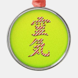 Reiki Symbol-Zuckerstange-Feiertags-Verzierung Rundes Silberfarbenes Ornament