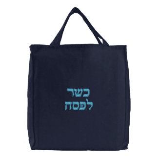Rein für Passahfest auf Hebräer Bestickte Tragetasche