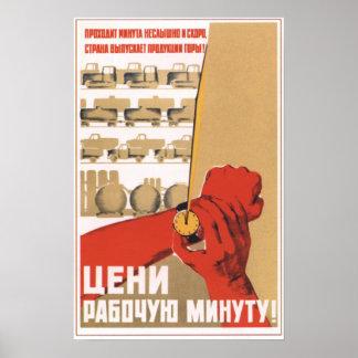 Respektieren Sie jede Minute Arbeit Poster