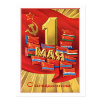 Retro Werktag der Sowjetunions am 1. Mai Postkarte
