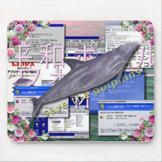 Retten Sie den Delphinen Mousepad