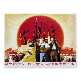 Revolutionär Postkarte