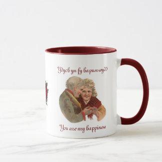 Romantische Geschenk-Tasse Tasse