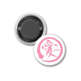 Rosa japanisches Kanjisymbol enso Kreises | für Runder Magnet 3,2 Cm