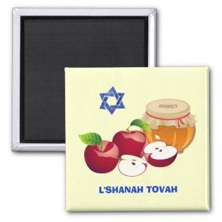 Rosh Hashanah |Jewish neues Jahr-Geschenk-Magnet Quadratischer Magnet