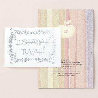 Rosh Hashanah | jüdische neues Jahr-Gruß-Karten Folienkarte