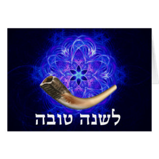 Rosh Hashanah Shofar Karte