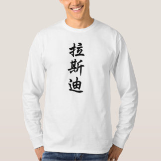 rostig T-Shirt