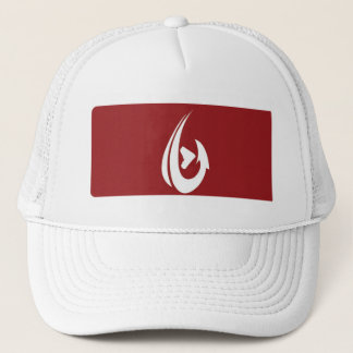 Rote Kasten-Fernlastfahrer-Kappe Truckerkappe