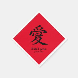 Rote und schwarze Kanji-Liebe-Symbol-Hochzeit Serviette
