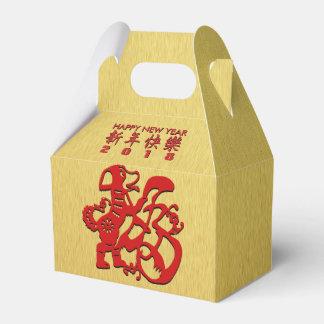 Roter Hundejahr-Chinese Papercut goldene Geschenkschachtel