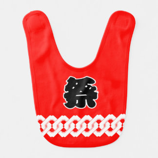 Roter japanischer Festival Happi Mantel Lätzchen