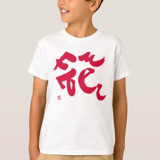 Roter vorderer Druck der Blume T-Shirt
