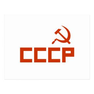 Rotes CCCP Hammer und Sichel Postkarte