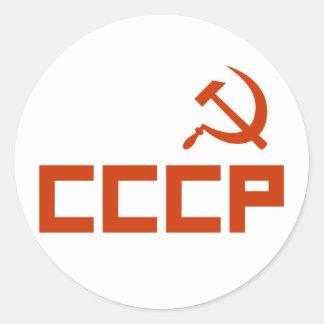 Rotes CCCP Hammer und Sichel Runder Aufkleber